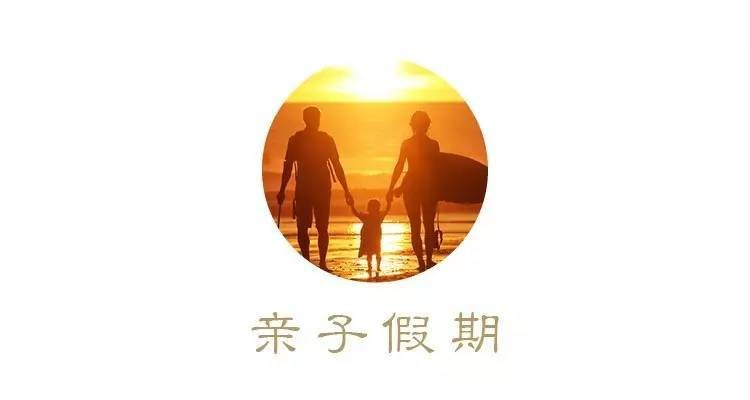 遥控车 - Magazine cover