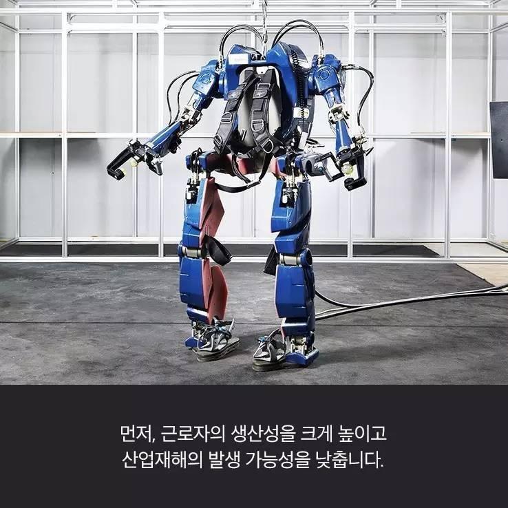TechWeb - Magazine cover