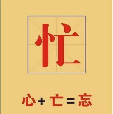 健身房 - Magazine cover