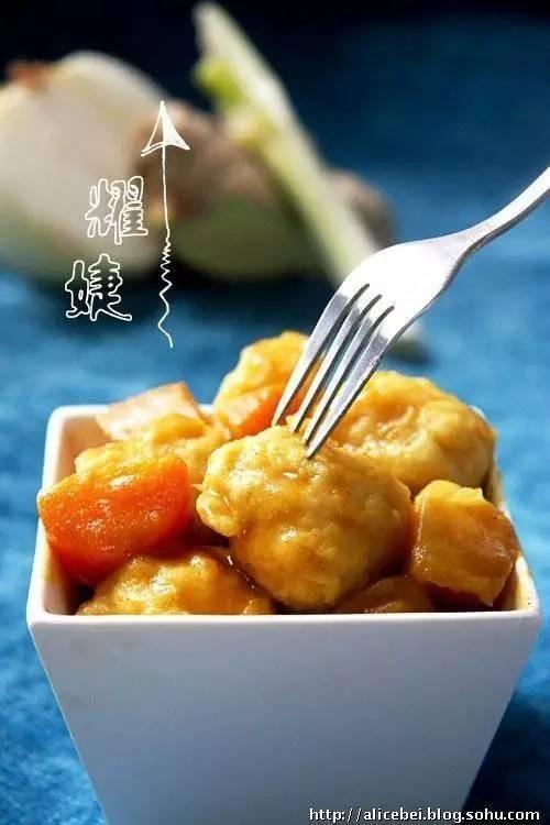 养生饮食 - Magazine cover