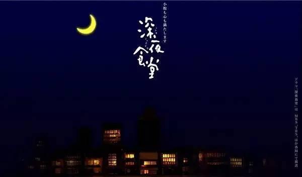 我的人生无辣不欢 - Magazine cover