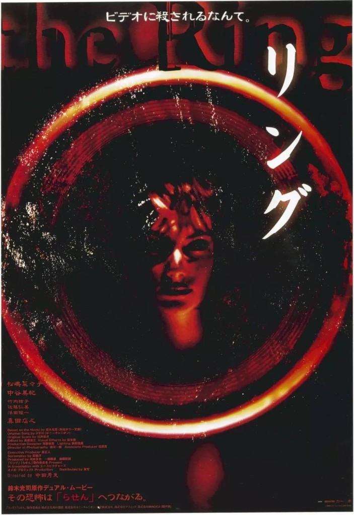 影评 - Magazine cover