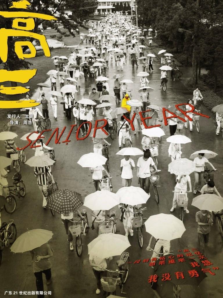 面对 - Magazine cover