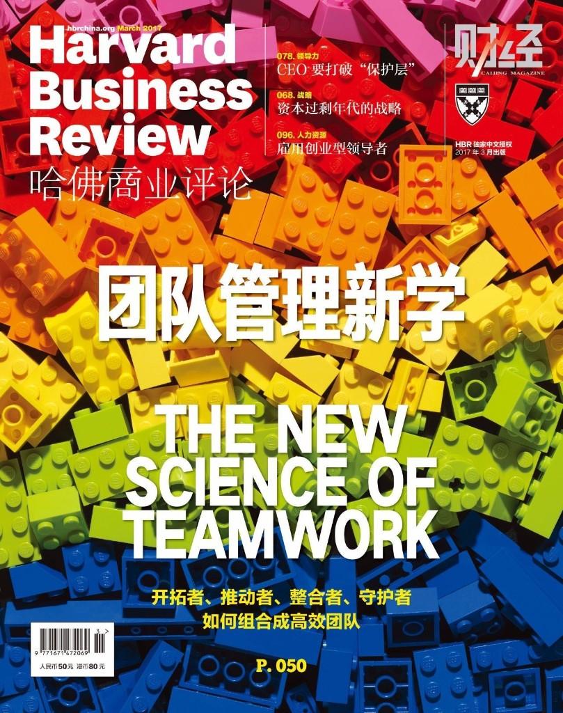 CAREER - Magazine cover