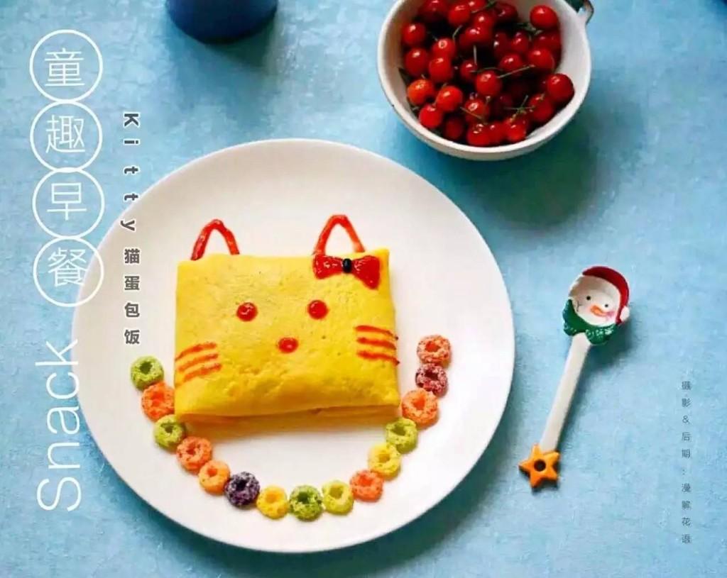 吃货 - Magazine cover