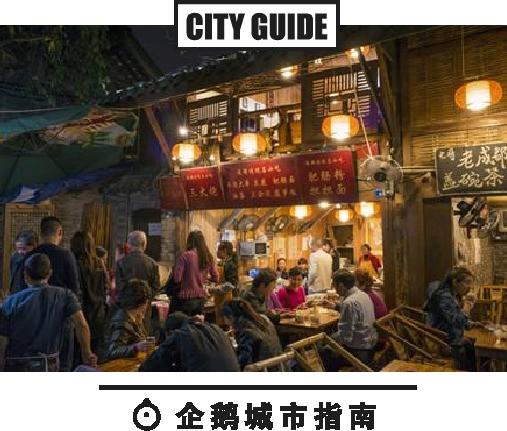 去 - Magazine cover