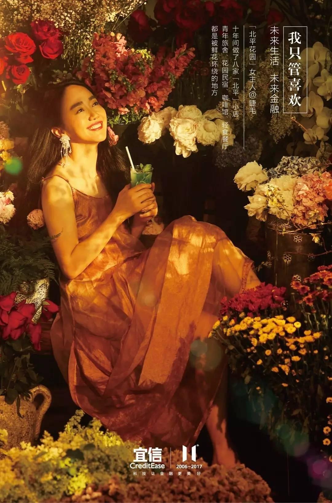 三观 - Magazine cover