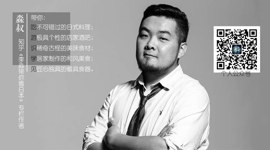 推荐 - Magazine cover