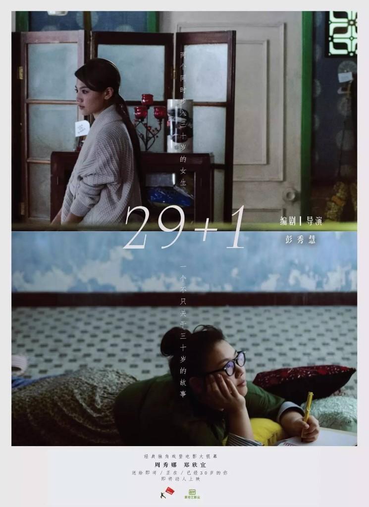 芷 - Magazine cover