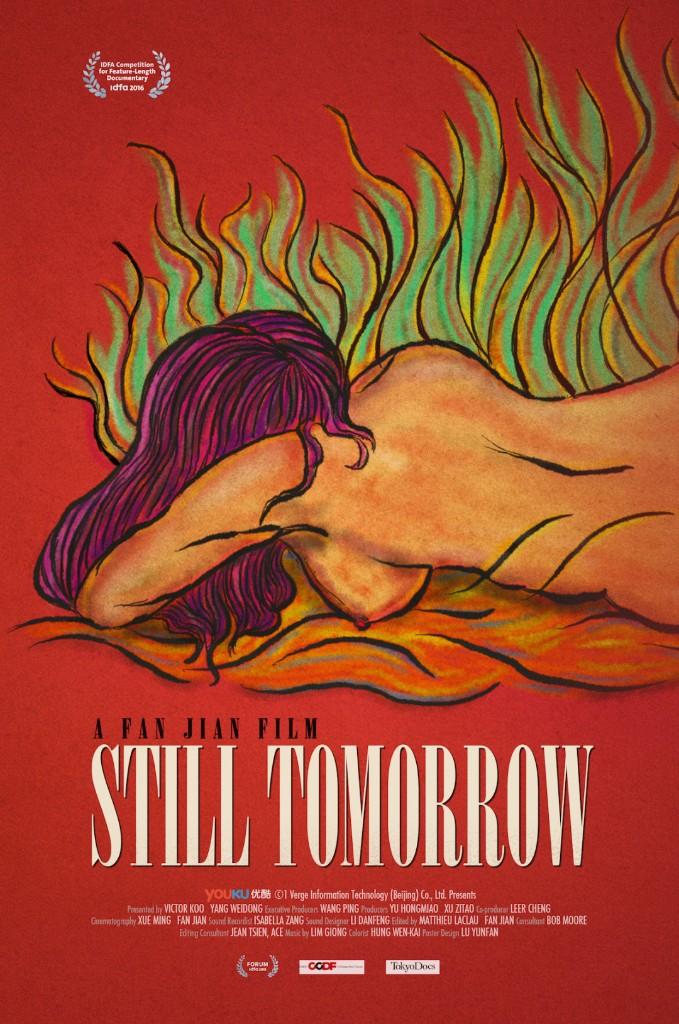 蒂莫西 - Magazine cover