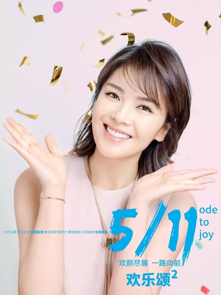 美 - Magazine cover