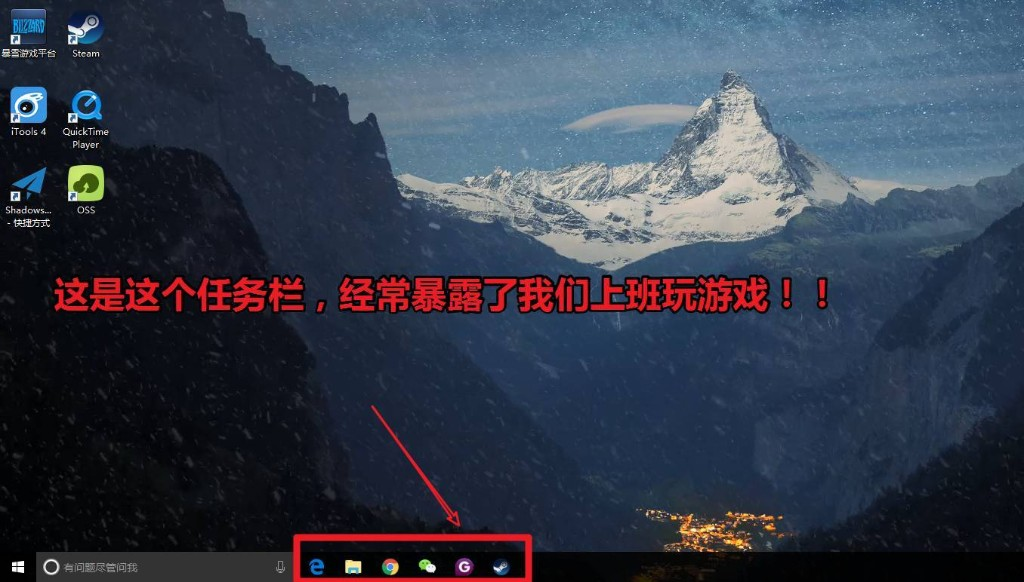 Windows的操作技巧 - Magazine cover