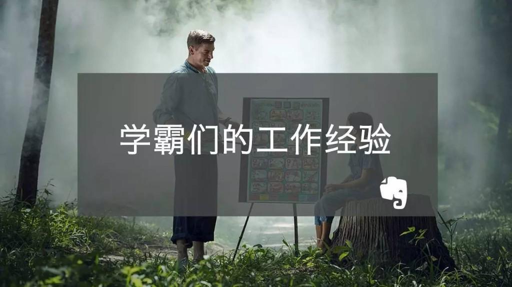 知行 - Magazine cover