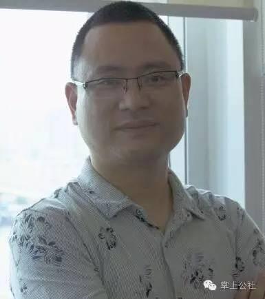 老徐说酵 - Magazine cover