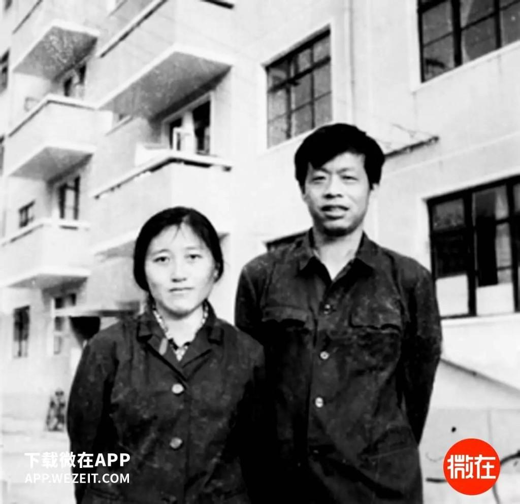 文艺 - Magazine cover