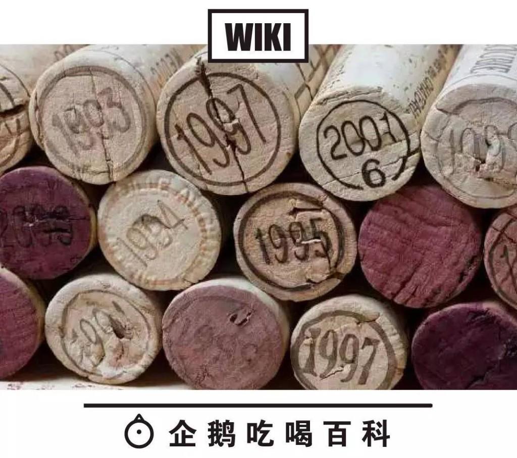 吃 - Magazine cover