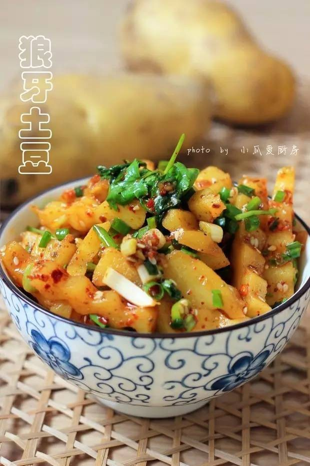 菜谱 - Magazine cover