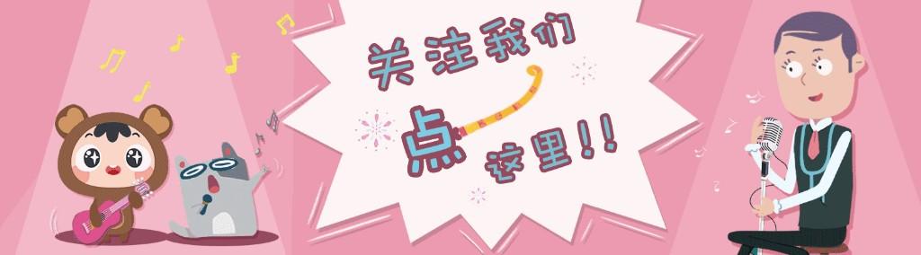 宝宝 - Magazine cover