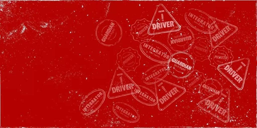管理与创业 - Magazine cover