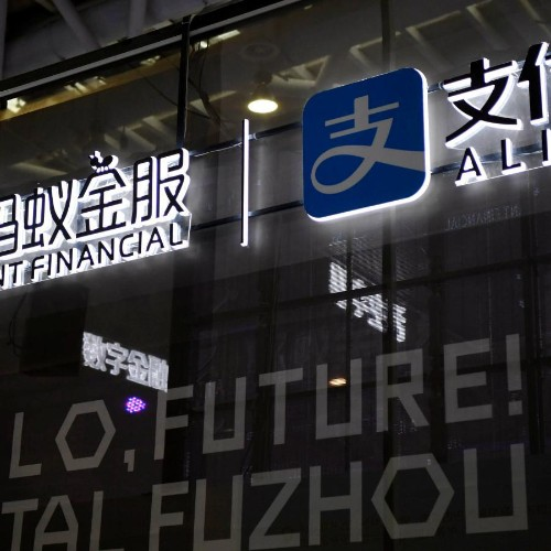Ant Financial's Yu'e Bao is no longer the world's biggest money market fund