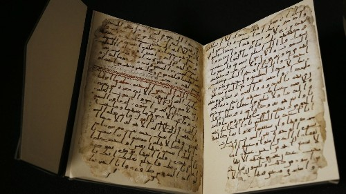 What does the discovery of the world's oldest Quran tell us?