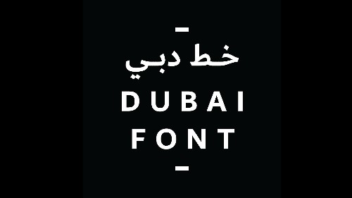 Dubai just became the first city in the world to have its own official font for Microsoft Office
