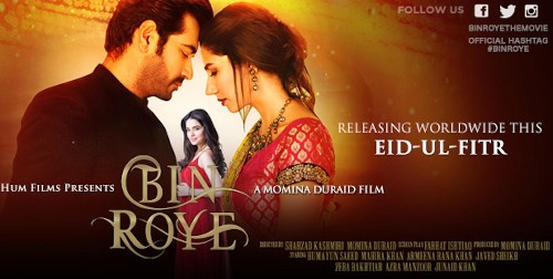 Bin Roye is Pakistan's answer to Bollywood