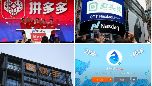 Here are four apps to understand China's grassroots consumers