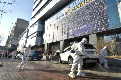 A cluster of coronavirus cases in South Korea has been traced to a cult