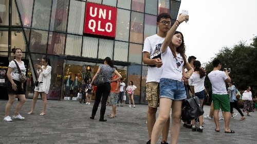 A sex tape apparently shot in a Uniqlo fitting room has Chinese authorities in a tizzy