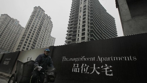 A growing corner of China's $2 trillion mortgage market looks a lot like the US subprime bubble