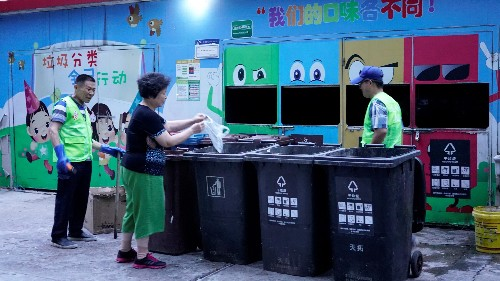 In China, people are turning to apps to sort out their trash
