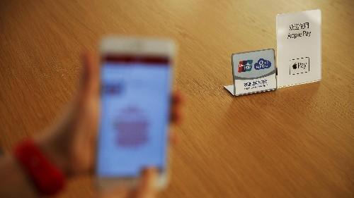 Apple Pay will help China's mammoth state banks crush Alibaba offline