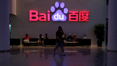 China is funding Baidu to take on the US in deep-learning research