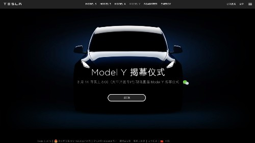Tesla Model Y: Affordable compact EV SUVs already exist in China