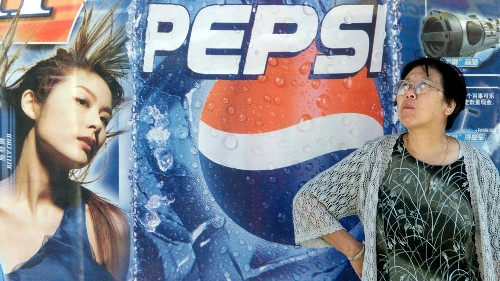 PepsiCo is relying on crowdfunding in China for its latest marketing push