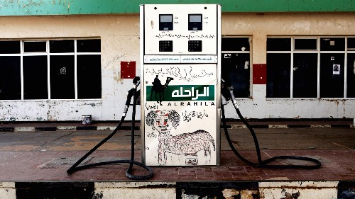 Want to head Libya's central bank? You can apply online
