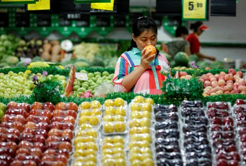 Carrefour sells 80% of China grocery business