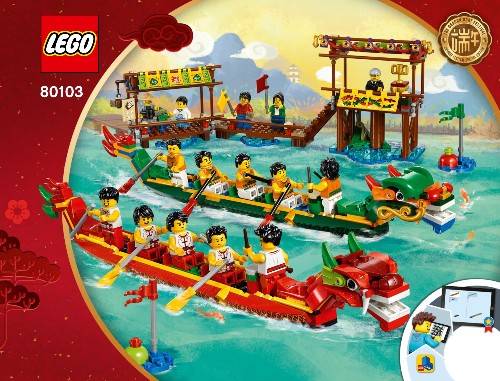 Lego launches Dragon Boat Festival set as it expands in China