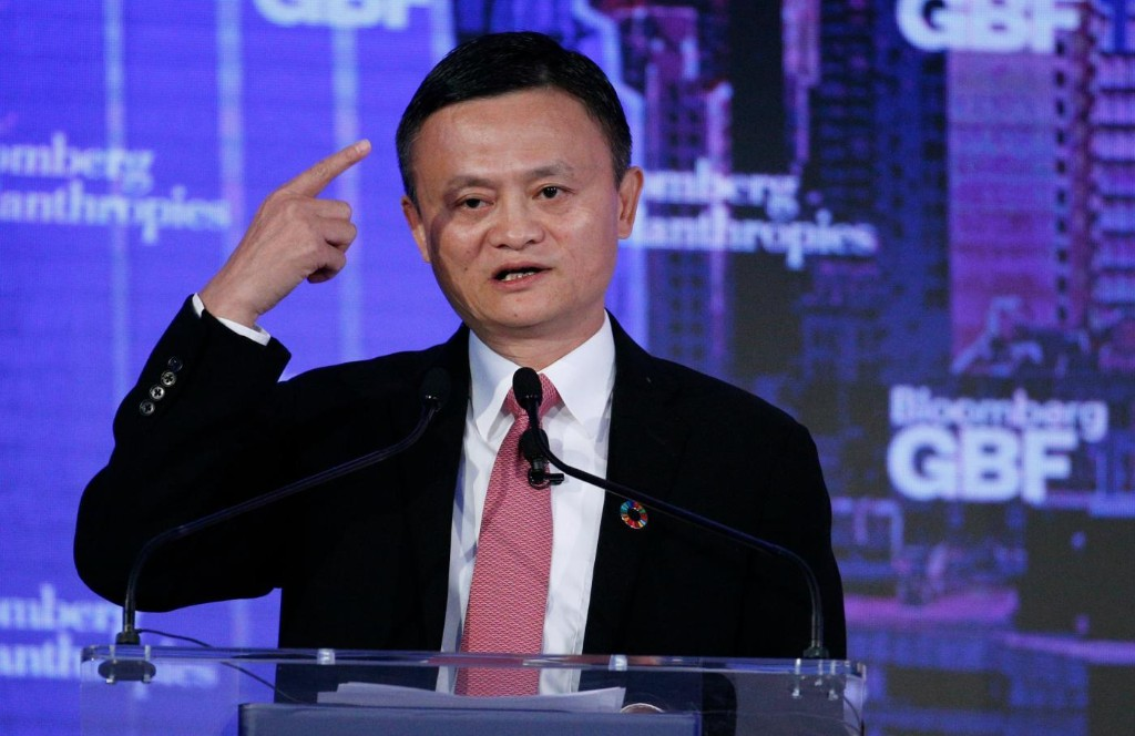 Alibaba founder Jack Ma says to be a successful leader you need EQ, IQ, and LQ
