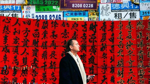 The long, incredibly tortuous, and fascinating process of creating a Chinese font