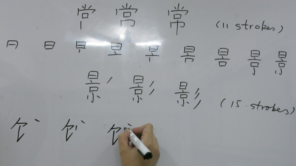 Even as an adult, learning a second language changes your brain