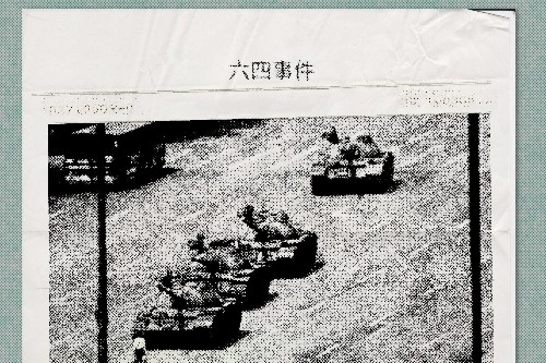 How a Hong Kong fax machine informed millions of Chinese in 1989