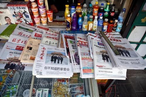 How China Daily, advertiser in US media, reports Hong Kong protests