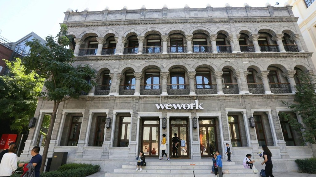 Why is WeWork including a strike by employees among its possible risk factors?