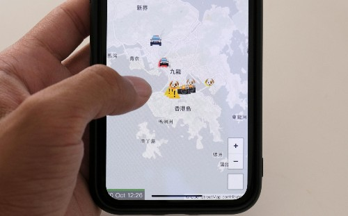 Tim Cook defends Apple Hong Kong map app removal