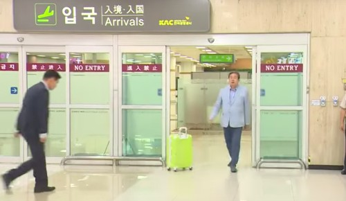 A viral video of a politician and his suitcase shows what's wrong with male entitlement in Korea