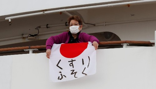 The place with the most novel coronavirus cases outside of China is a cruise ship in Japan