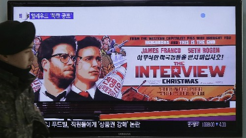 "How to watch ""The Interview"" online"