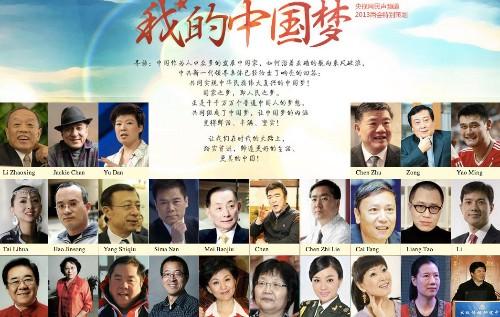 Chinese citizens are hijacking Xi Jinping's latest propaganda tool